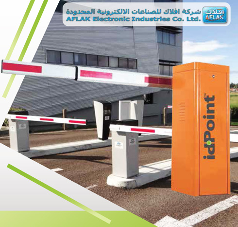 Security Boom Bar Gate - Saudi Arabia, Riyadh, Jeddha