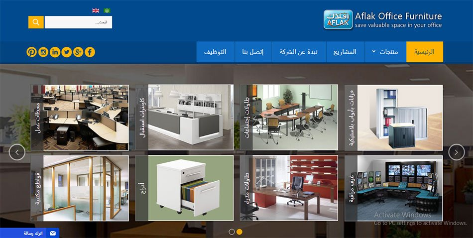 office furniture arabic