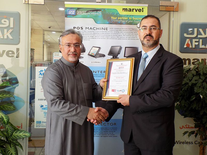 sir abdullah with iso9001