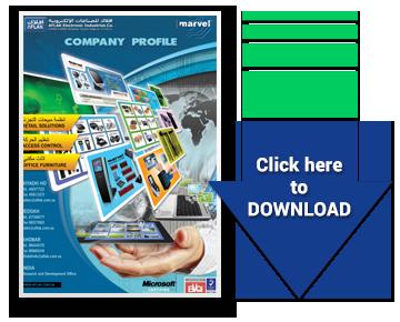 Biometric Devices Supplier, Distributor, Wholesaler - Saudi