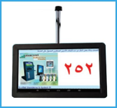 Queue Management Systems for Banks, Government Offices, Retail
